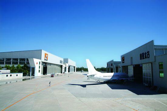 太古飞机工程有限公司